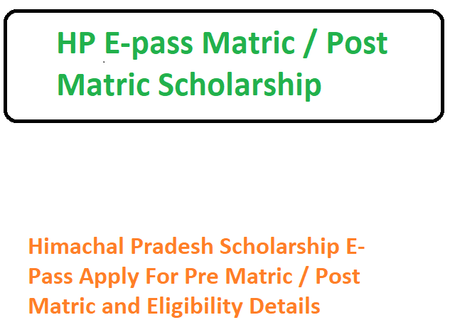 HP E-pass Matric / Post Matric Scholarship