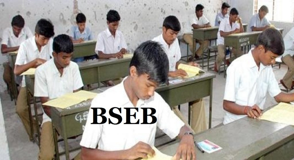 BSEB 10th Model Paper 2021 Bihar X Blueprint 2021