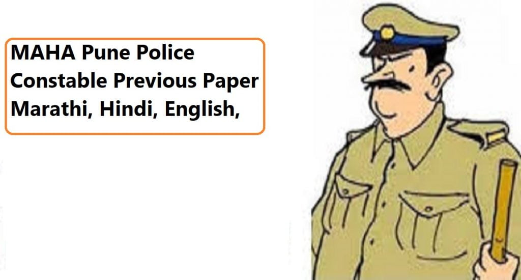 Maha Pune Police Constable Bharti Sample Question Paper 2020