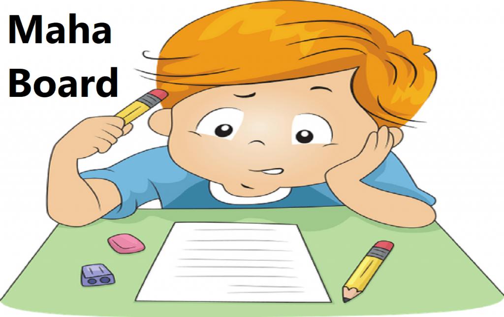 Maha STD 10th Model Paper 2021 Marathi Urdu Maths English