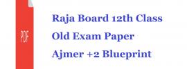 Raj Board 12th Model Paper 2021 RBSE 12th Blueprint 2021 BSER XII Books & Syllabus Hindi English PDF