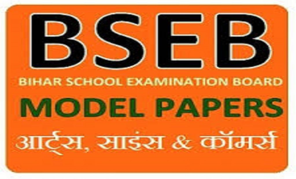 Bihar Board 12th Model Question Paper 2021